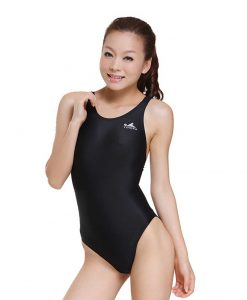 Yingfa One Piece Swimsuit 938-1