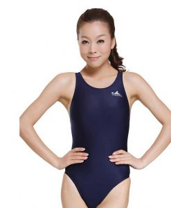 Yingfa 938-2 One Piece Swimsuit